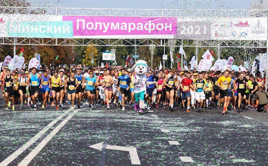 Минский полумарафон собрал участников со всей Беларуси. Гродненцы поделились впечатлениями от старта