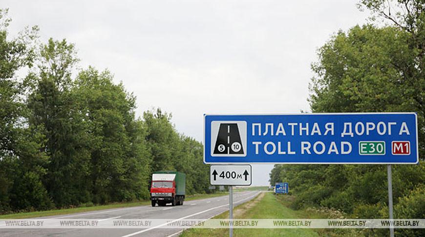Минтранс подписал допсоглашение с Kapsch TrafficCom для упрощения оплаты проезда по платным дорогам