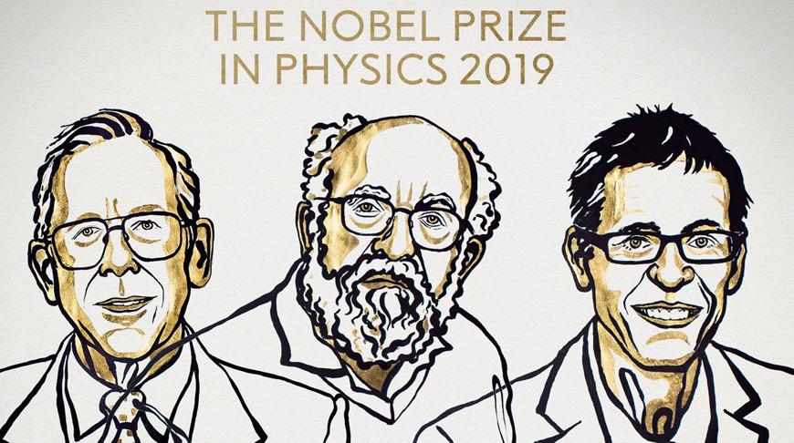 Объявлены лауреаты Нобелевской премии — 2019 по физике