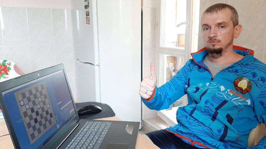 Шашист Игорь Михальченко из Волковыска выиграл международный онлайн-турнир