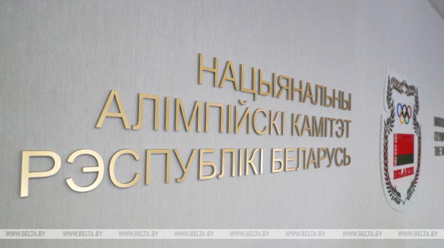 Новым генеральным секретарем НОК Беларуси назначена Полина Головина