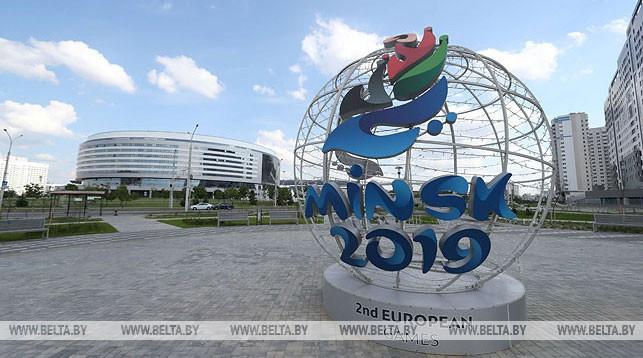 На II Европейских играх в Минске сегодня будут разыграны 16 комплектов наград