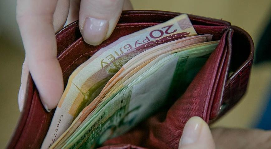Если думать о деньгах правильно – счастье обеспечено