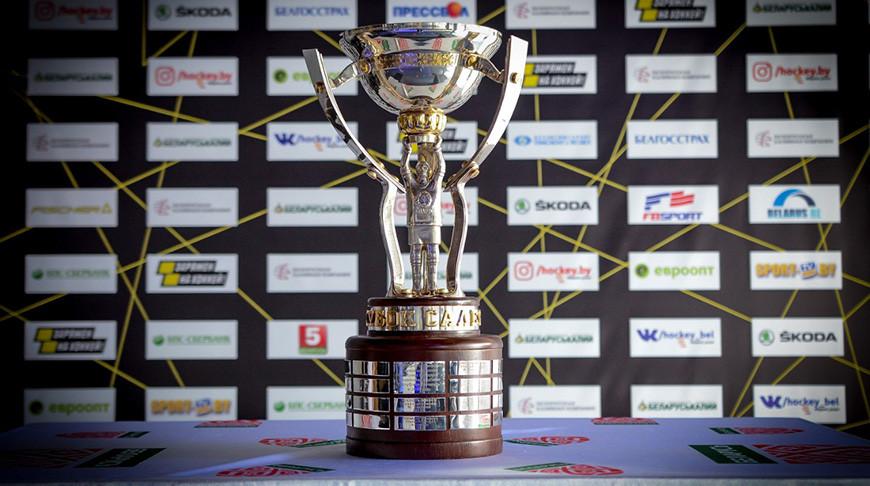 В Кубке Салея-2020 примут участие 16 команд