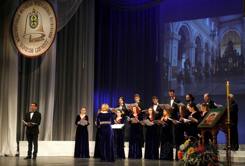 37 хоров, духовная поэзия и аутентичность. Программа «Коложского Благовеста» в Гродно