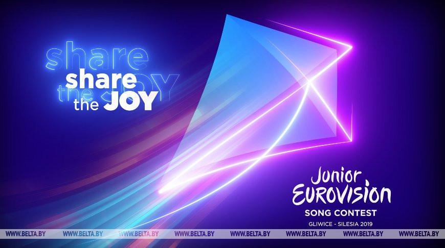 Онлайн-голосование на сайте детского «Евровидения» стартует 22 ноября