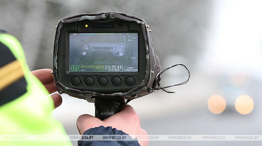 ГАИ планирует отказаться от использования ручных радаров
