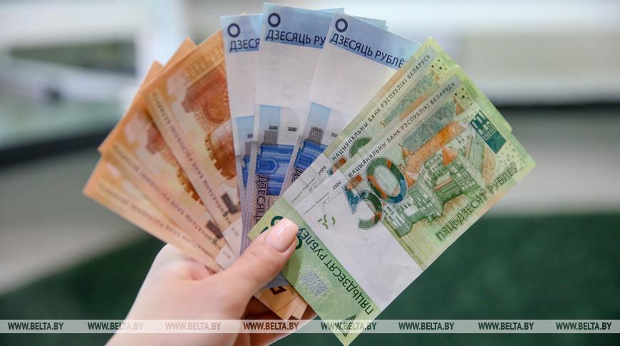 Реальные денежные доходы белорусов в I полугодии выросли на 5,4%
