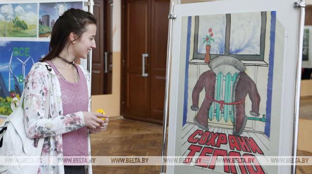 Конкурс детских и молодежных проектов «Энергомарафон-2019» стартует в Беларуси