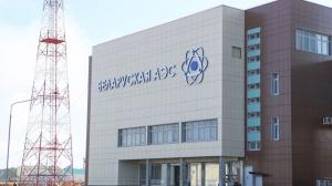 БелАЭС соответствует всем современным требованиям безопасности - Виктор Каранкевич
