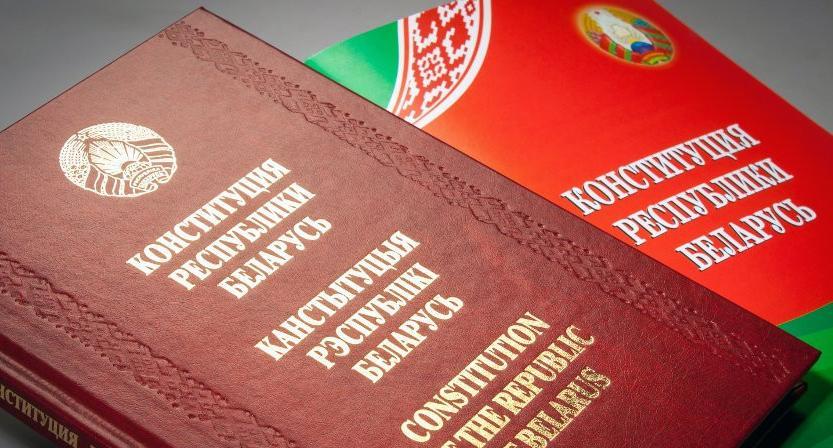 Более 60% белорусов считают, что действующая Конституция соответствует общественным запросам - опрос