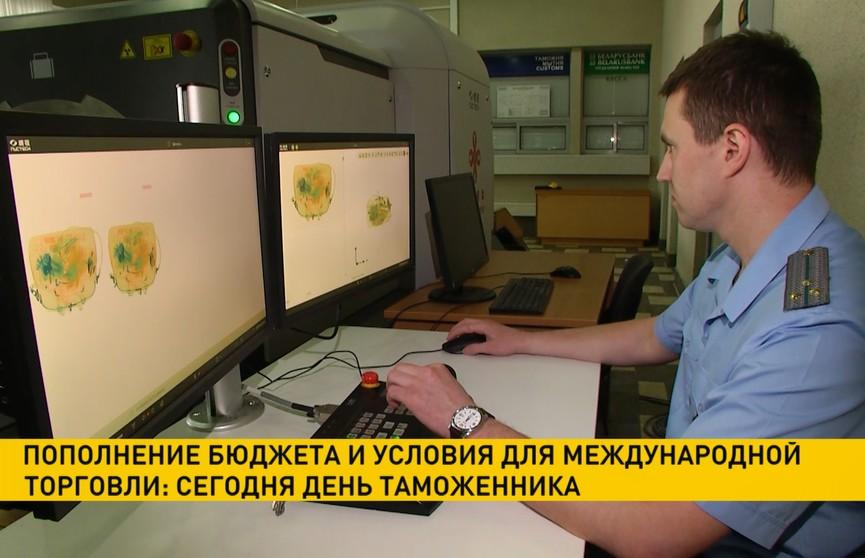 В Беларуси отмечают День таможенника