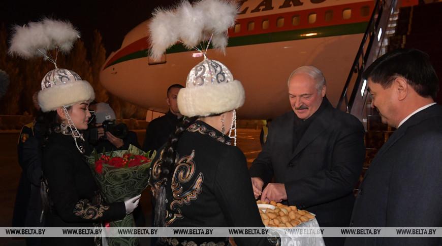 Начался визит Александра Лукашенко в Кыргызстан, где пройдет саммит ОДКБ