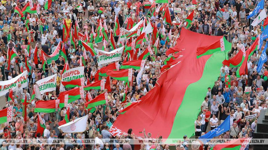 """В Гродно в субботу  пройдет митинг """"Не дадим развалить страну!"""" в поддержку мира, безопасности и спокойствия"""