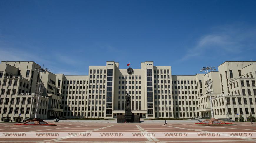 Правительство изменило порядок возмещения расходов на жилье при командировках по Беларуси