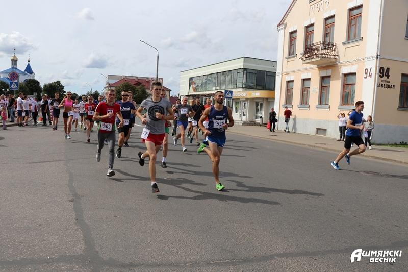 Около пятисот человек стали участниками фестиваля бега «Ошмянская пятерка»