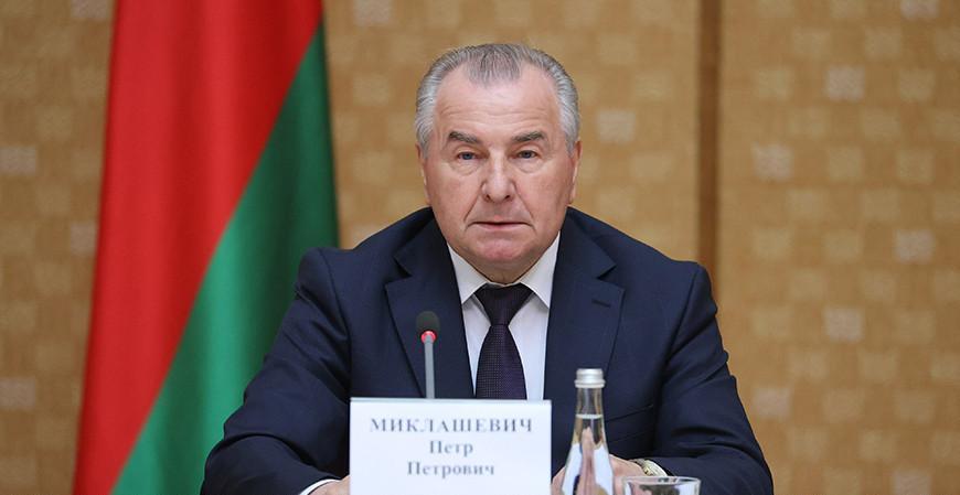 Ряд полномочий Президента предлагается закрепить за правительством - Петр Миклашевич