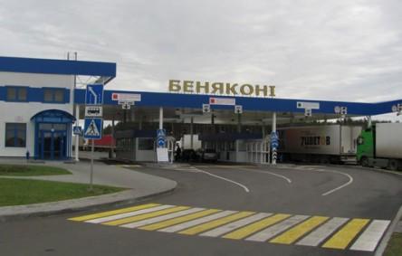В пункте пропуска «Бенякони» возможны затруднения в движении из-за дорожных работ