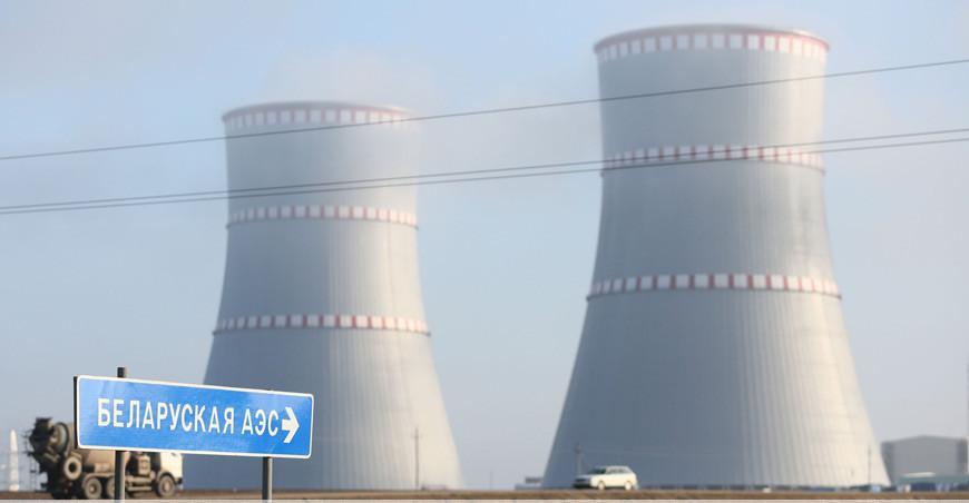 Эксперты ЕС: Беларусь повысила безопасность БелАЭС в ключевых областях