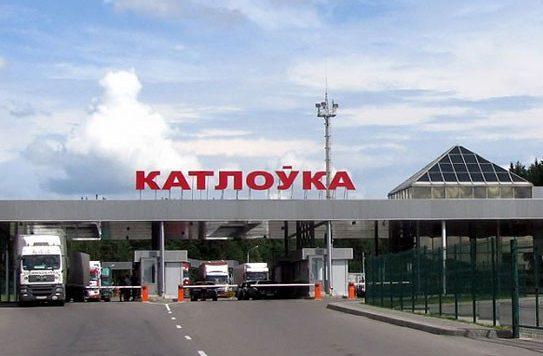 В литовском пункте пропуска «Лаворишкес» 23 января возможны затруднения в работе