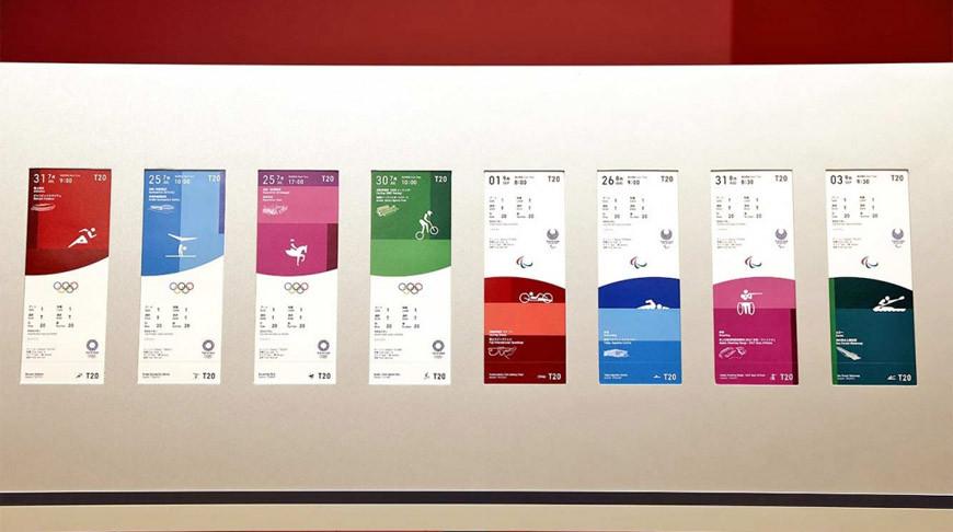 Оргкомитет «Токио-2020» представил билеты летних Олимпийских игр-2020