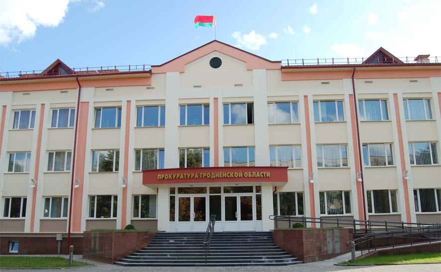 Прокуратура Гродненской области возбудила уголовное дело по факту торговли людьми