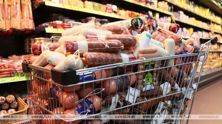 В феврале замедлился рост цен на продтовары и тарифов на услуги — МАРТ