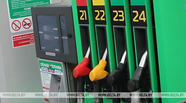 Топливо на АЗС в Беларуси с 21 апреля подорожает на 1 копейку