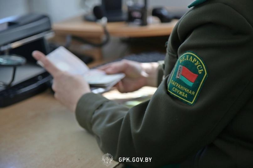 Госпогранкомитет опубликовал информацию о режиме работы пунктов упрощенного пропуска на Радуницу и майские выходные