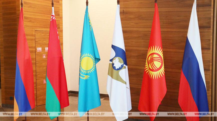 Страны ЕАЭС ожидают от председательства Беларуси свободы передвижения товаров, услуг, рабочей силы