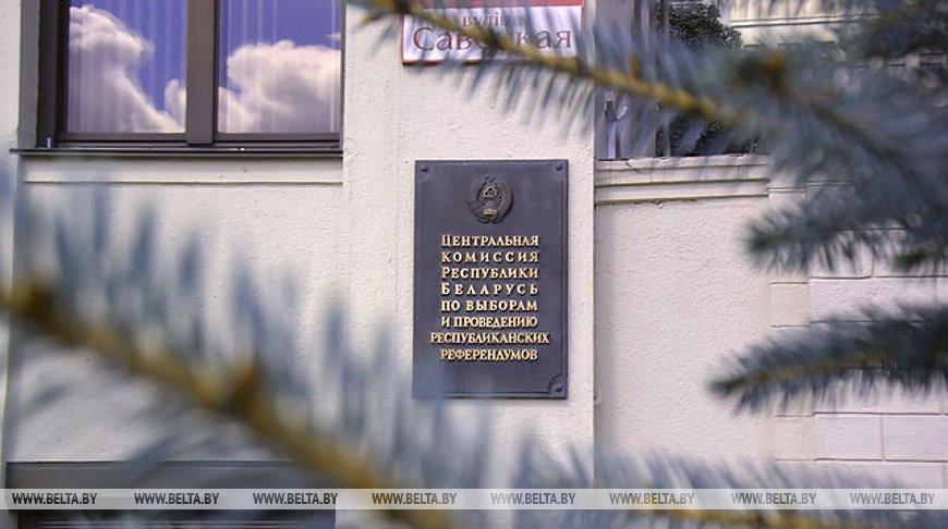 Кандидатами в депутаты в Беларуси выдвинулось 703 человека