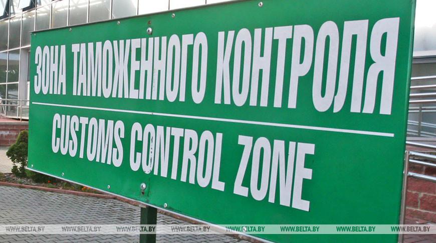 Госпогранкомитет и МОМ запускают информационную кампанию по борьбе с COVID-19