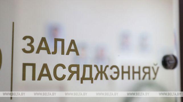 Закладчика психотропов из Гродно осудили на 14 лет колонии