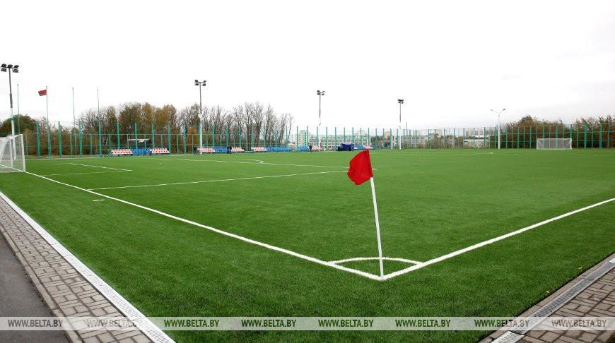В Беларуси в 2021 году появятся 11 футбольных полей высокого качества