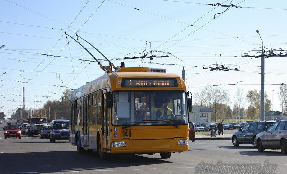 Водители троллейбусов из четырех стран посоревнуются в профессионализме в Гродно