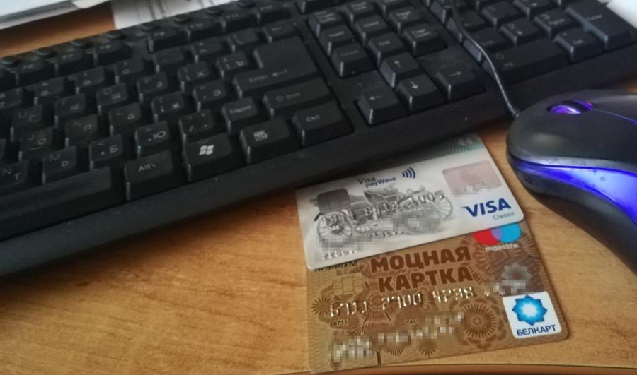 Продавали вещи в интернете и угодили в сети. С начала года в Лидском районе зарегистрировано более 80 преступлений в сфере высоких технологий