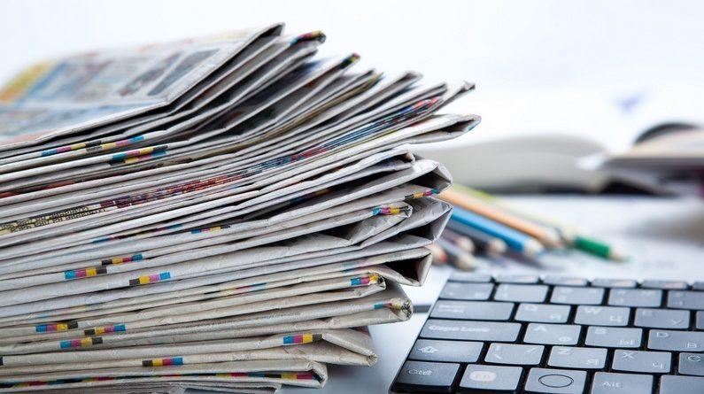 Поздравление министра информации с Днем печати