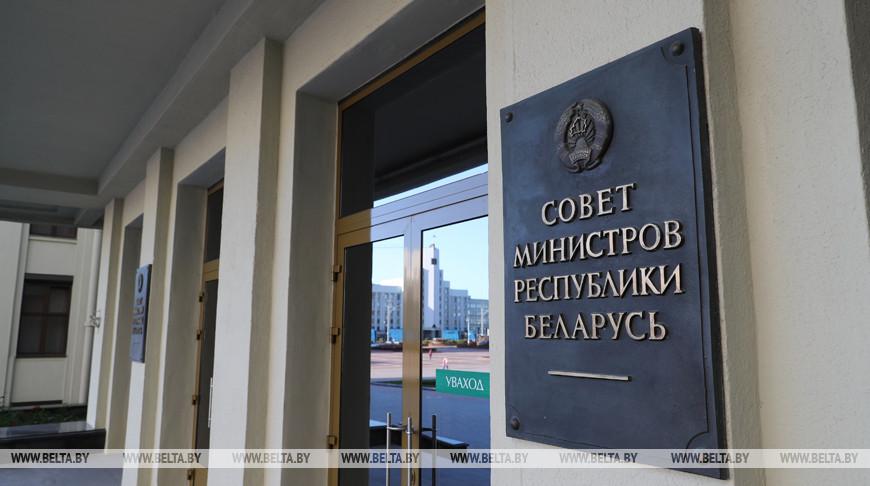 Правительство утвердило план подготовки законопроектов в 2020 году