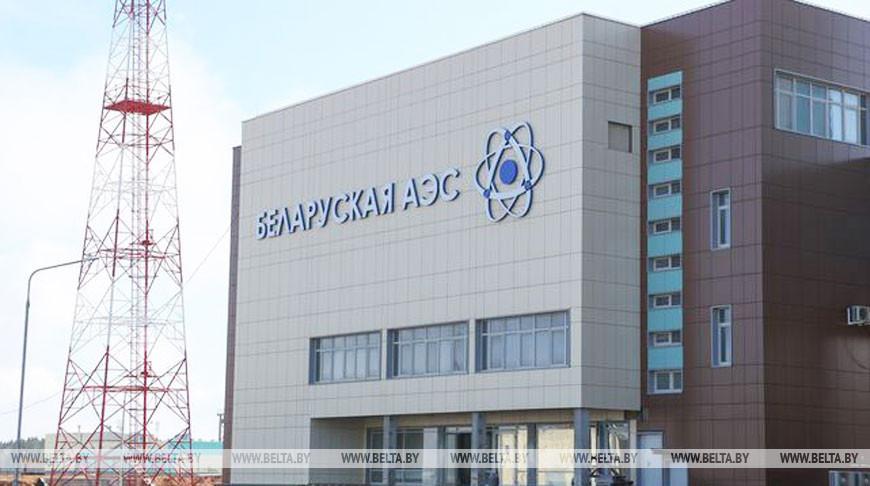Беларусь уже выполнила 4 мероприятия нацплана действий по итогам стресс-тестов БелАЭС