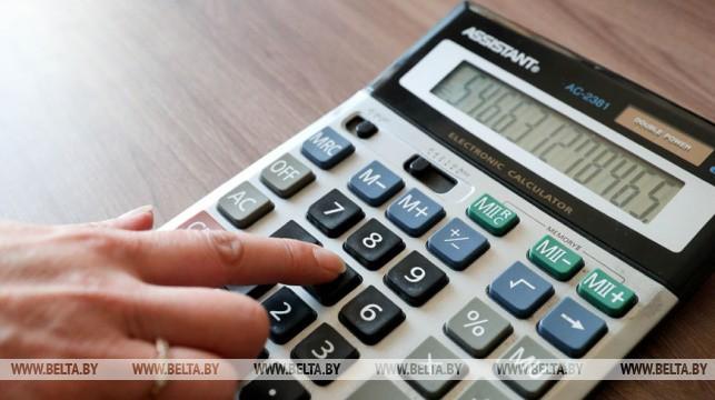 Ставка рефинансирования с 14 августа снижается до 9,5% годовых