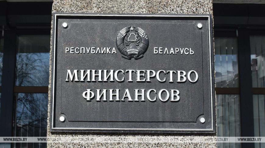 Ставки акцизов на алкоголь, сигареты и автомобильное топливо увеличены в Беларуси