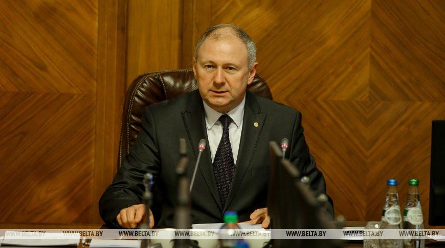 Сергей Румас рассказал о подготовке программы развития Беларуси до 2025 года