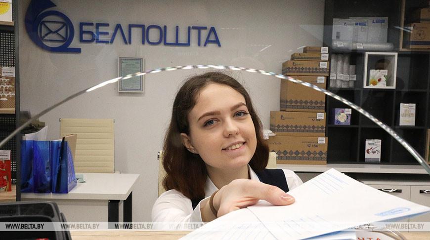 Акции к Всемирному дню почты пройдут в Беларуси 8-9 октября