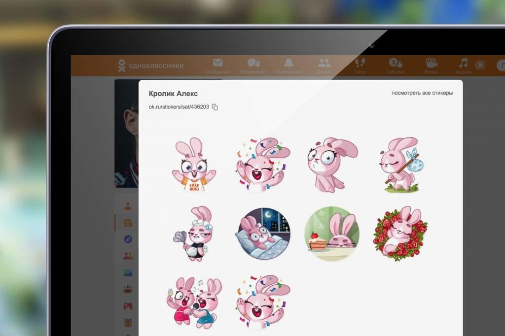 stickers_1800x1200_2.jpg