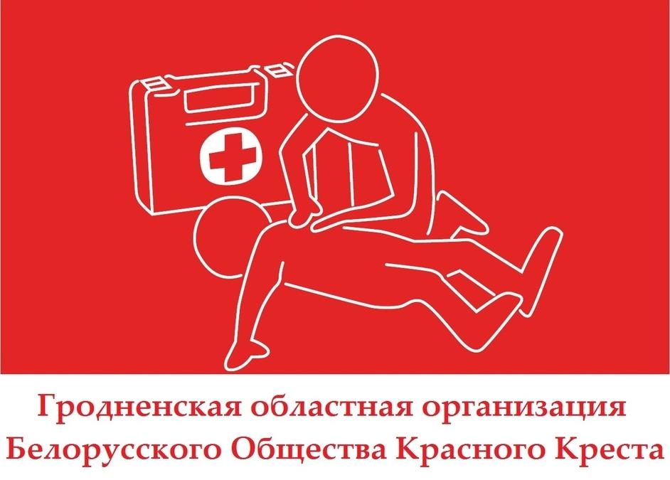 красный крест.jpg