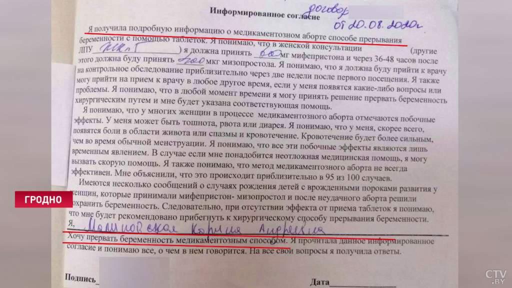istoriya_kariny_malinovskoy_26092020_16_9.jpg