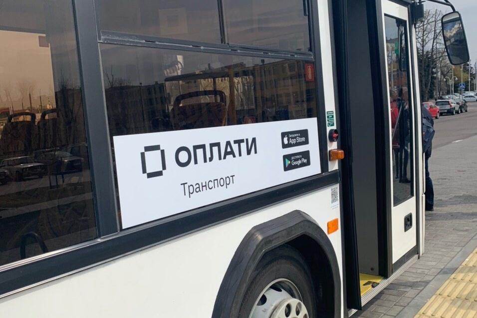 автобус.jpeg