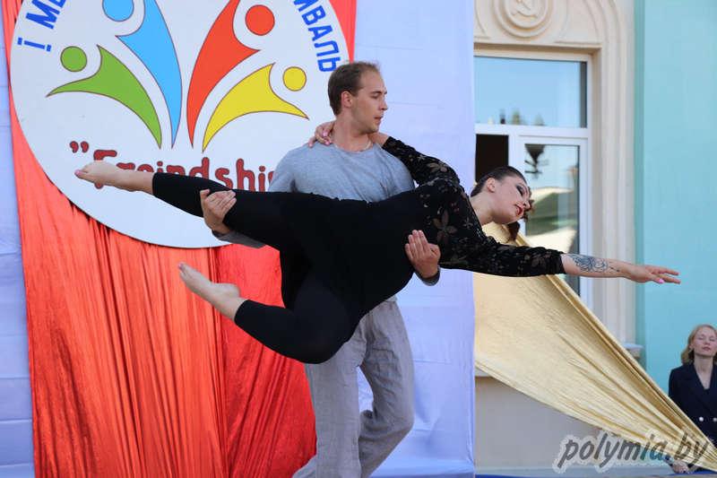 Международный-молодежный-фестиваль-Френдшип29.jpg
