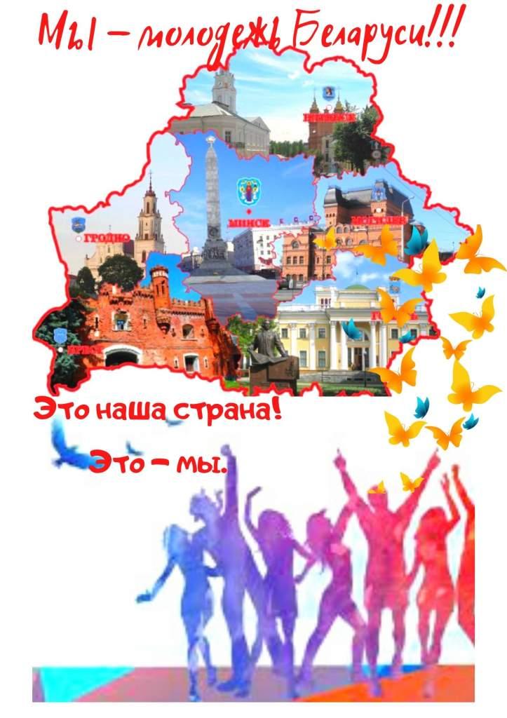 2 место СШ 6, Павлюковский Вадим, г. Сморгонь.jpg