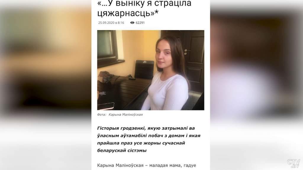 istoriya_kariny_malinovskoy_26092020_16_2.jpg